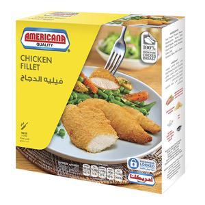 أمريكانا فيليه الدجاج 420 جرام