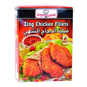 معرض كراهية انتظام منتجات الكبير دجاج Dsvdedommel Com