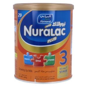 نيورالاك بلص حليب مرحلة النمو 3 من 1 إلى 3 سنوات 400 جرام