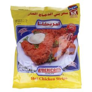 امريكانا ستربس الدجاج حار 750 جرام