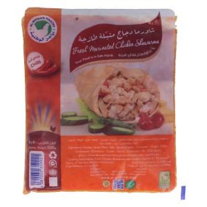 دواجن الوطنية شاورما دجاج متبلة طازجة فلفل أحمر 500 جرام